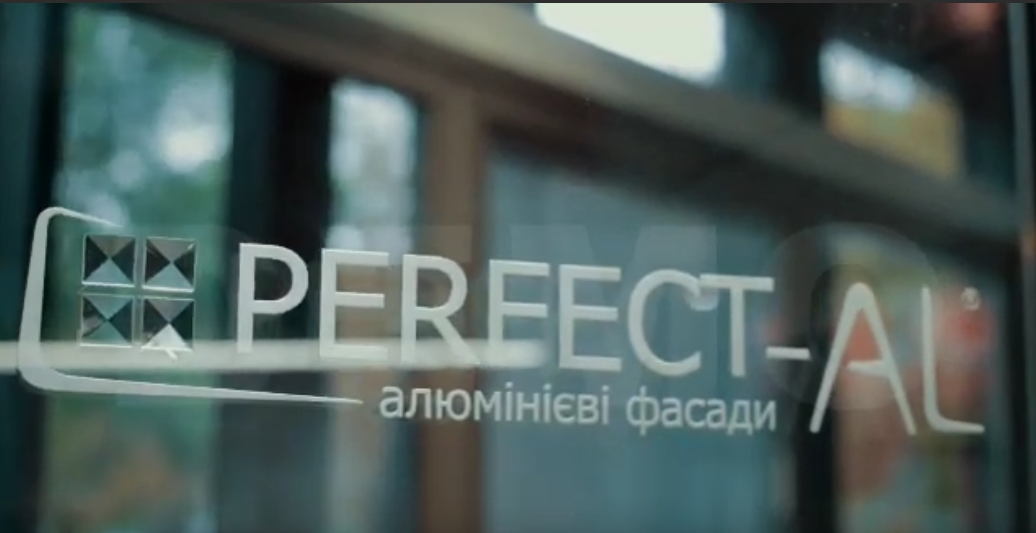 perfect-al
