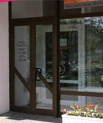 Система рамного скління без терморазрива