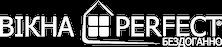 Металопластикові (ПВХ) вікна – купити оптом та в роздріб в Україні | Perfect