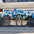 Салон VEKA, м.Ужгород, Закарпатська 34 – Фото №1