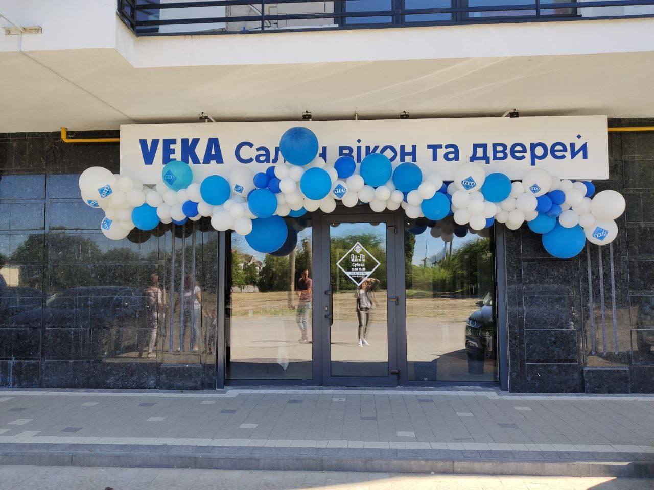 Салон VEKA, м.Ужгород, Закарпатська 34